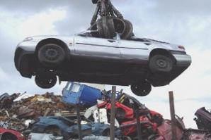 Забубите от коли за скрап