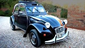 Предимствата от стара кола